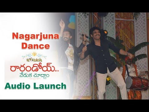 Nagarjuna Dance in Raarandoi Veduka Chuddham Audio Launch