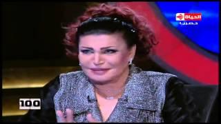 100 سؤال - حلقة السبت 16-4-2016 مع النجمة  نجوى فؤاد في ضيافة الجميلة راغدة شلهوب