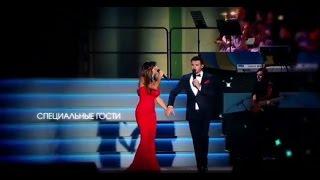 11 декабря концерт Эмина и Davida Fosterа. Специальные гости: Ани Лорак и  Полина Гагарина
