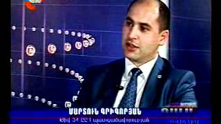 04.05.12 Gala news havelvac - Martun Grigoryan mas 1 - Մարտուն Գրիգորյան - մաս 1