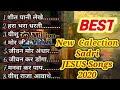 New Best Calection Sadri non stop Jesus Songs 2020 letast Nagpuri Christ devotional Gaurav Gamit