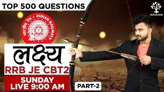 9 AM - Lakshya For RRB JE  (CBT-2) / SSC JE | Civil Engineering - 2