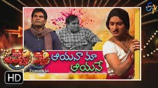 Extra Jabardasth | 20th January 2017| Full Episode | ETV Telugu