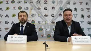 ОЧРК 2019/2020 Пресс-конференция ХК «Астана» - ХК «Кулагер» матчи № 213, 218