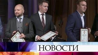 Корреспондент Первого канала Иван Прозоров отмечен призом Международного конкурса «Щит и перо».