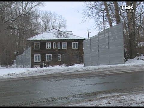 В Красноярске появляются 4-метровые заборы вдоль дорог