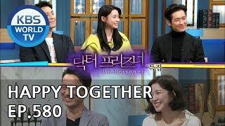 Happy Together I 해피투게더 - Lai Kuanlin, NamKoong Min, Kim Byoungcheol, Kwon Nara etc[ENG/2019.03.28]