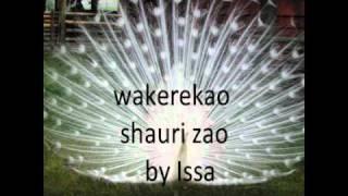 Wakerekao Shauri Zao@Al  Ghafri