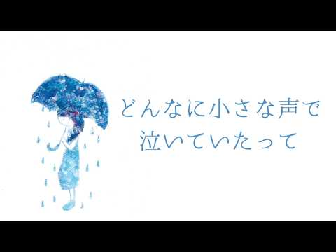 【VY1,IA】どんなに小さな声で泣いていたって【オリジナル】