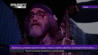 LvivArt 03.09.2018
