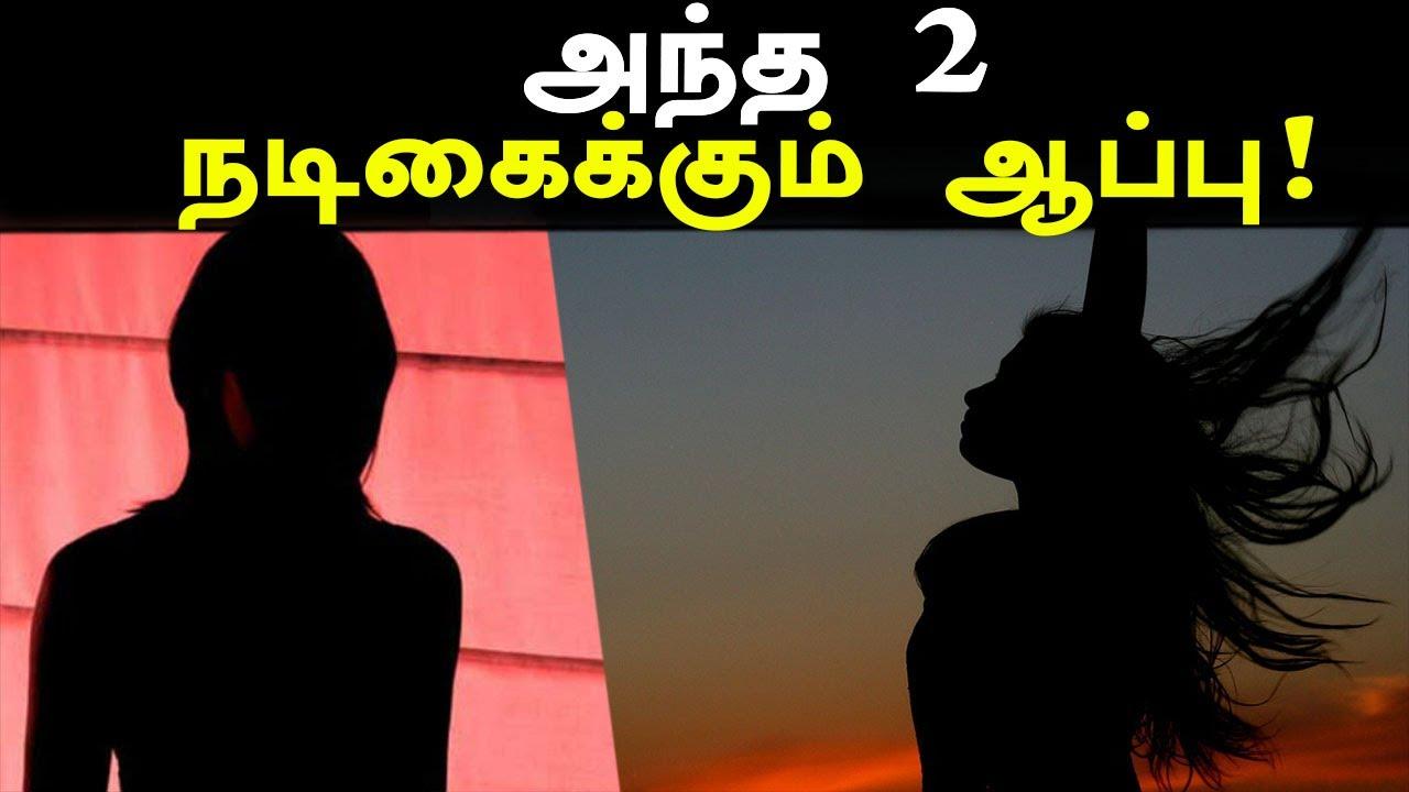சத்தமில்லாமல் ஆப்பு வைத்த சீனியர் | Filmibeat Tamil