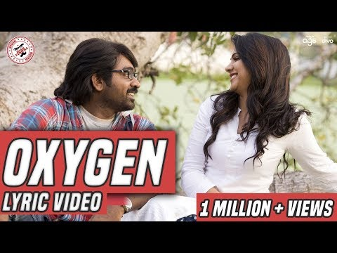 oxygen song lyrics kavan