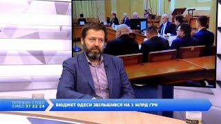Вечір на Думській. Віктор Наумчак, 11.12.2018