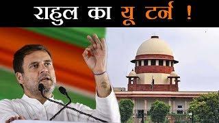 राहुल गांधी ने कहा, गलती से बोल गया ''चौकीदार चोर है''