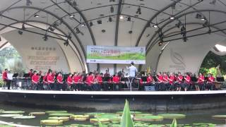 SCO Music Oasis Concert 2014 - The Silk Road by Jiang Ying [HD]