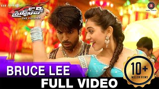 Bruce Lee Title Song Video