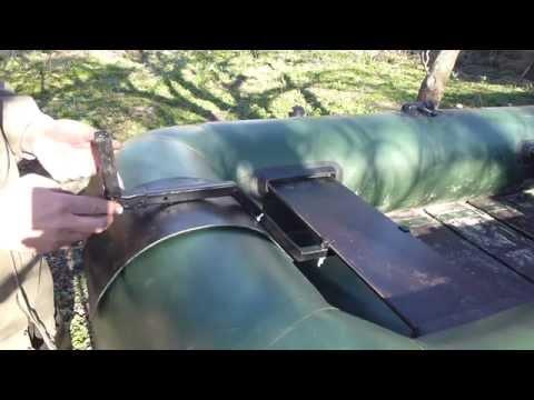 Самоделки для резиновой лодки