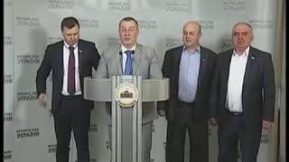 Брифінг народного депутата України Андрія Шиньковича 23.03.2017 р.