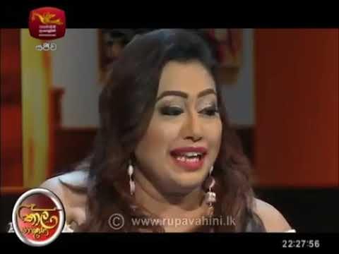 Thala Bhashana | තාල භාෂණ | 2018-10-06 | Rupavahini