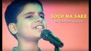 Soch Na Sake (Arijit Singh, Hardy Sandhu) - Airlift (by Siddhant Agarwal) - SING DIL SE
