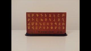 Memorial Plaque - Armenian Alphabet