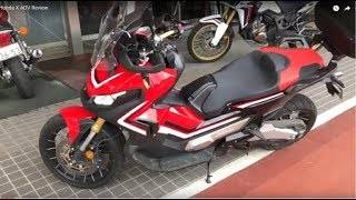 Honda NC750S DCT 2017 In detail review walkaround Interior