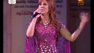نجوى كرم موال مازال الناس -من العراق عمر المشهداني