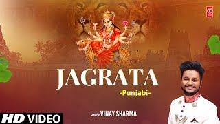 gratis download video - Jagrata I VINAY SHARMA I New Punjabi Devi Bhajan I Full HD Video Song