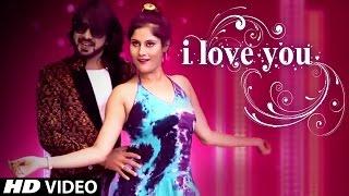 I Love You - VIDEO Song | Mahari Zindagi | Gokul Sharma | Rajasthani DJ Song Brand New