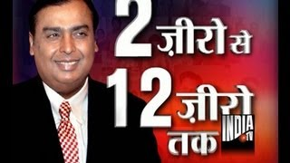 Biography - Story of Mukesh Ambani - India TV