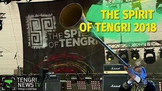 The Spirit of Tengri 2018. Главное событие этого лета - как это было?