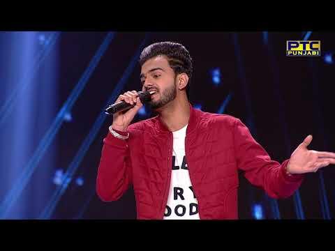 aatish live performance studio round 14 voice of punjab 8 pt