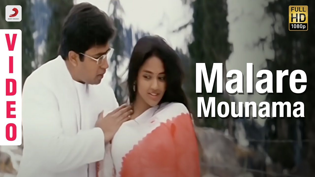 Malare Mounama Lyrics