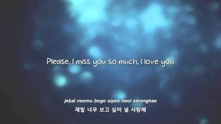 Heo Gak- 죽고 싶단 말 밖에 (I can only Say I Want to Die) lyrics [Eng. | Rom. | Han.]