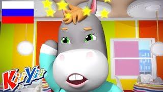 детские песни   Мой ослик,мой ослик + Еще!   мультфильмы для детей