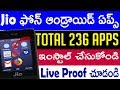 How to install android apps in jio phone   install jbstore in jio phone telugu   tekpedia