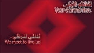 preview picture of video 'تقرير عن المسلمين في المانيا..قناة فجر الاسلام'