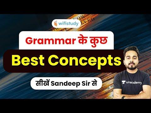 Learn English | Grammar   Best Concepts  Sandeep Sir
