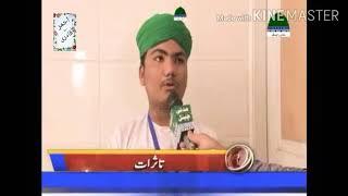 AHMER QADRI visit to madni chenal