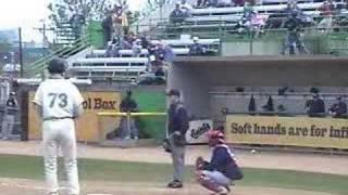 The World's Tallest Baseball Player