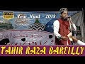 TAHIR RAZA BAREILLY NEW NAAT SHARIF 2018 || OH SEHERA MOHAMMAD JAHA MUSTAFA HAIN video download