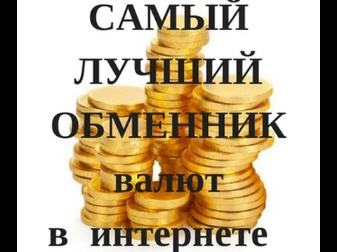Заработать деньги общаясь