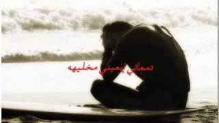 قاسم السلطان شلونك shlonak Qasim alsultan تحميل MP3