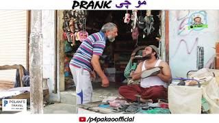   MOUCHI PRANK   By Nadir Ali In   P4 Pakao   2018