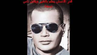 تحميل اغاني أدي الايام عمرو دياب MP3