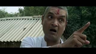 Pijayal Pandit पिजायल पंडित Maithili Film 2017 Director Samir Mishra
