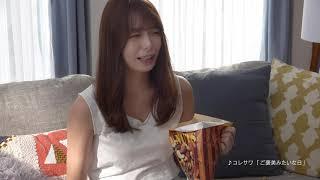 『ミュゼプラチナム』新CMに宇垣美里が出演、「登場篇」「展開篇」メインキング映像