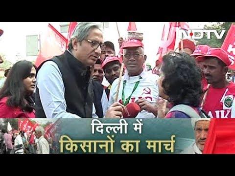 Prime Time With Ravish Kumar, Nov 29, 2018 | Ground Report of Kisan Mukti March in Delhi