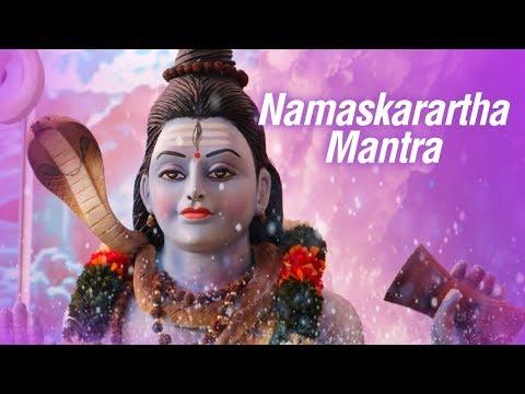 Shiva Panchakshari Mantra - Uma Mohan | Shiva Mantra | Times