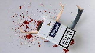 Я выбираю... #Жить (Занятие 1) Профилактика курения в школе